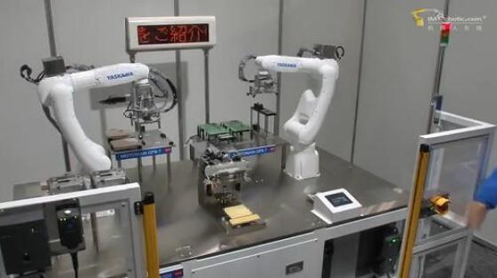 塑料/橡胶行业_装配/组装_安川机器人 5