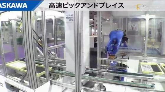 消費品行業_物料搬運/拾料/放置_安川機器人 1