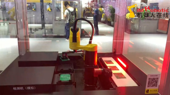 2019工博会_上下料_发那科SR-3iA机器人