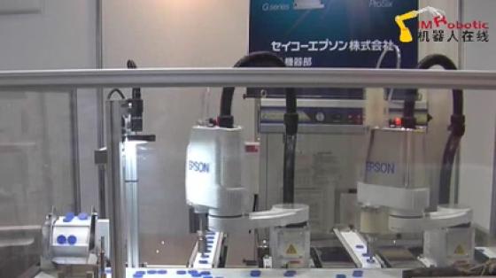 消費品行業_搬運_愛普生機器人
