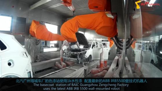 汽车工业_北汽喷涂应用_ABB机器人