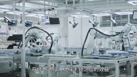 3C&家电行业_佳世达液晶显示器装配/测试_ABB机器人