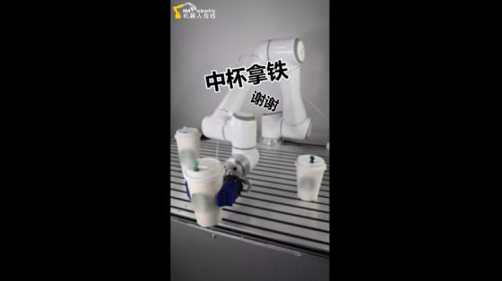 服务&娱乐行业_抓取拿铁咖啡_SRT软体机器人