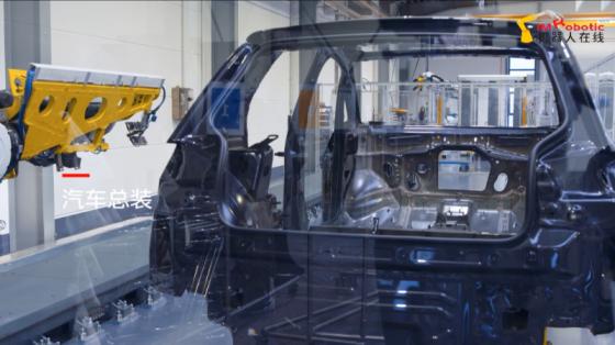 汽车工业_汽车总装动态跟踪安装包_ABB机器人