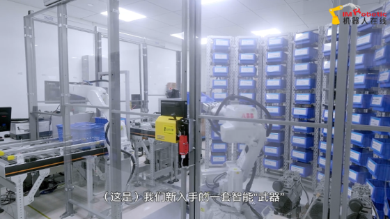 医疗行业_第七人民医院自动化药房_ABB机器人