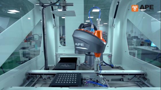 消费品行业_装配_艾派APE机器人 2