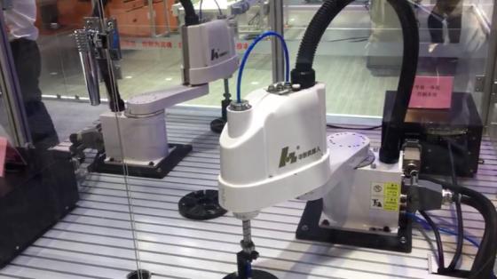 2019工博会_一体化控制系统_华数机器人