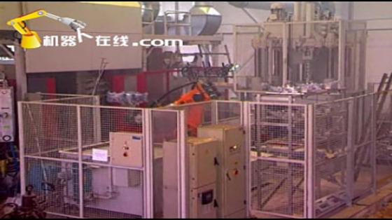 鑄造工業行業_壓鑄/取件/切邊/R225_庫卡kuka機器人