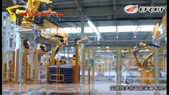 汽车工业行业_白车身/点焊_埃夫特机器人