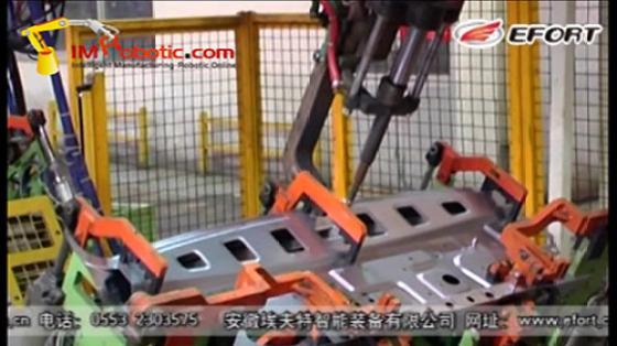 汽车工业行业_白车身/点焊/包裹架_埃夫特机器人