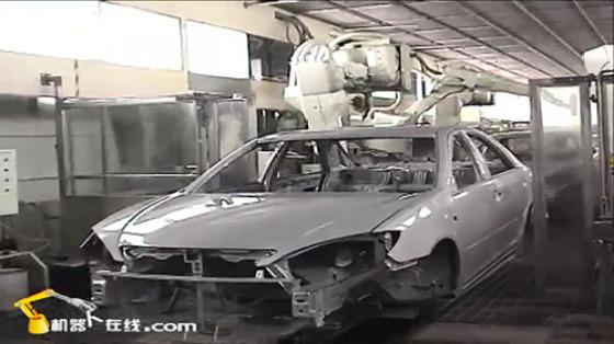 汽车工业行业_整车喷涂_川崎机器人 2