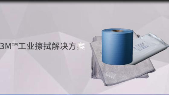 金属加工行业_表面处理/清洗/清洁_3M超细纤维擦试布