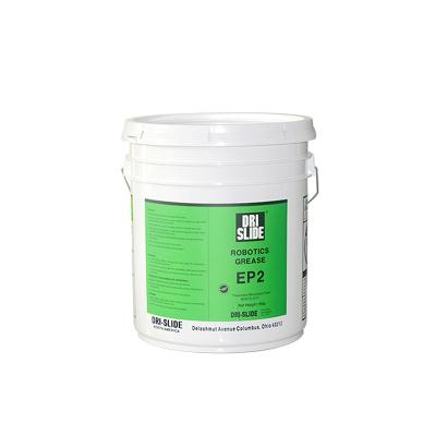 缔奈 Drislide GREASE EP2润滑油脂16KG(适用于OTC)【全新商品】