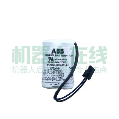 SAFT 7.2V机器人本体电池(适用于ABB)【全新商品】