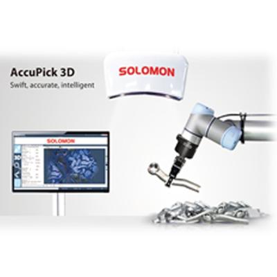 AccuPick 智能取放系统 2D/3D