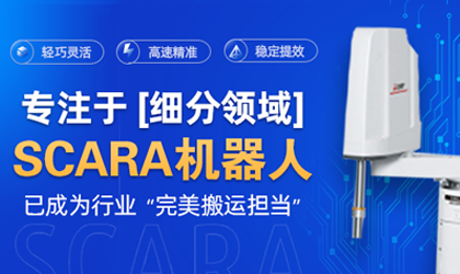 Scara5360彩票