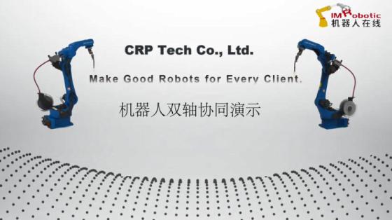 汽车工业行业_焊接_卡诺普机器人