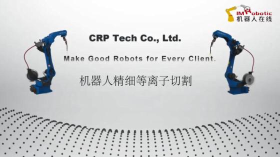 汽车工业/金属加工/铸造工业_焊接/切割_卡诺普机器人