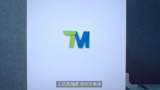 TM達明機器人品牌介紹
