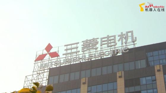 三菱電機公司介紹
