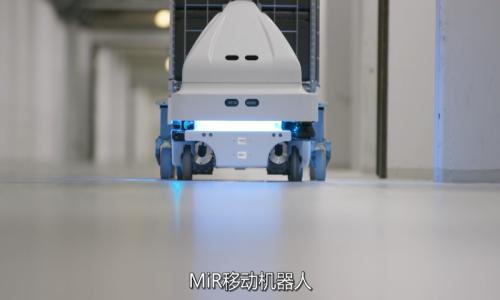 【MiR自主移动机器人】全球首款采用人工智能的移动机器人