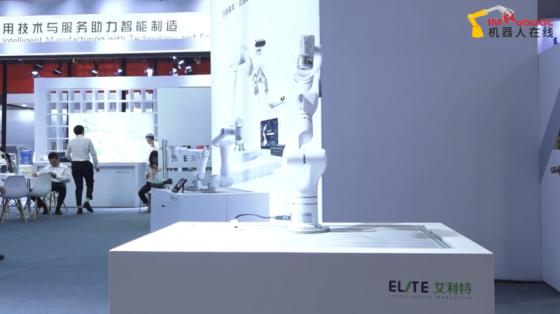 艾利特协作机器人EC75产品介绍