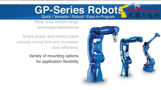 安川GP系列搬運機器人