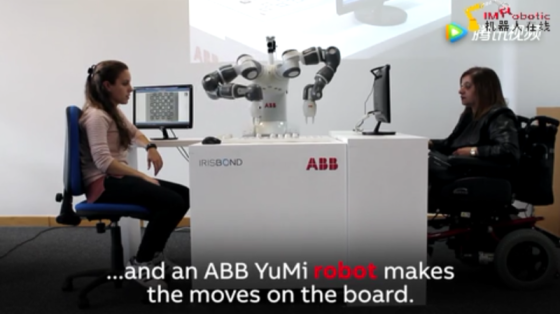 ABB機器人YuMi眼神控制下棋