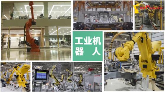 現代機器人宣傳視頻