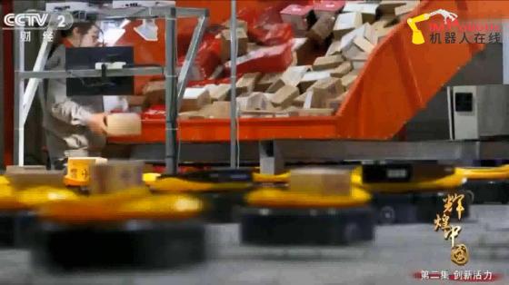 立鏢機器人公司宣傳視頻
