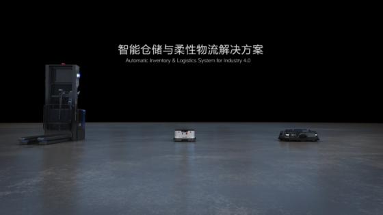 斯坦德機器人品牌介紹:柔性智能物流