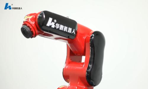 华数机器人HSR-JR603产品介绍