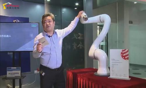 【直播回顾】现代|高速轻负载机器人在各行业的实际应用(下篇)