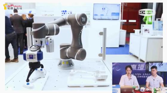 【直播回顾】施迈茨|真空技术在协作机器人搬运领域的应用(下篇)