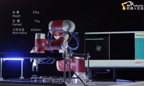 節卡JAKA Zu 7協作機器人產品介紹