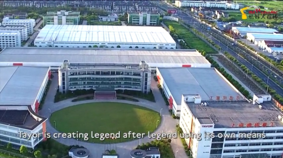 通用電焊機股份有限公司簡介視頻