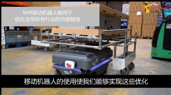 【MiR自主移动机器人】揭秘mir自主移动机器人在不同领域的运作方式