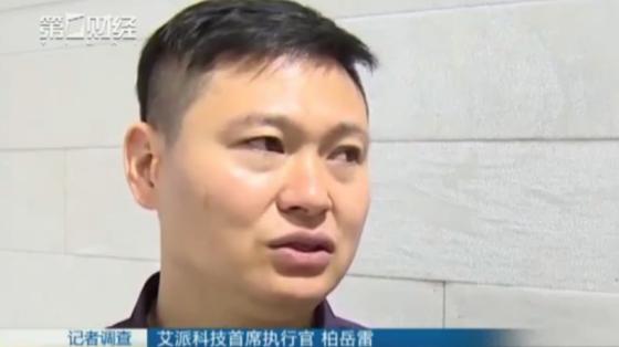2017上海国际工业装配展聚焦机器人产业