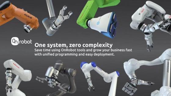 On Robot 产品介绍