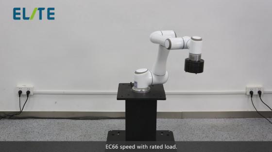 艾利特协作机器人EC66负载6KG