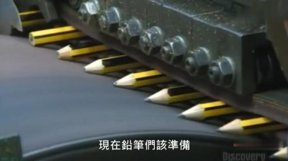 铅笔工厂自动化生产过程实拍
