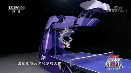 机器人VS邓亚萍,这球打的太刁钻了