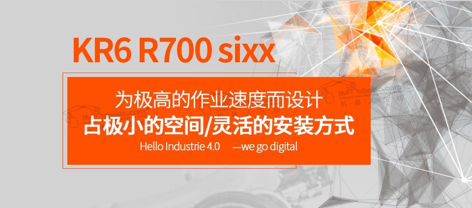 KR6 R700 sixx