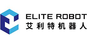 艾利特機器人有限公司