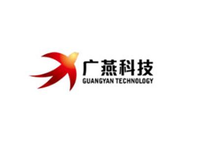广州市广燕自动化科技有限公司