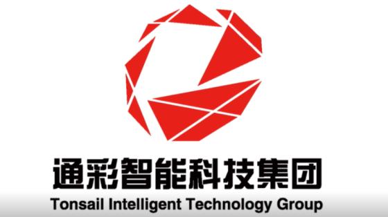 上海通彩機器人有限公司宣傳視頻